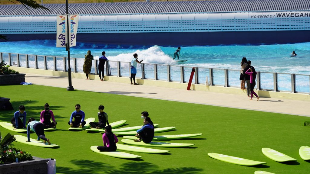 wave park south korea lawn
