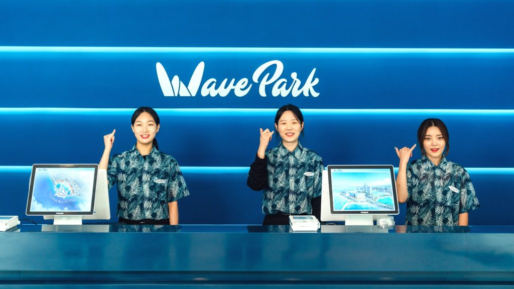 reception desk at wave park