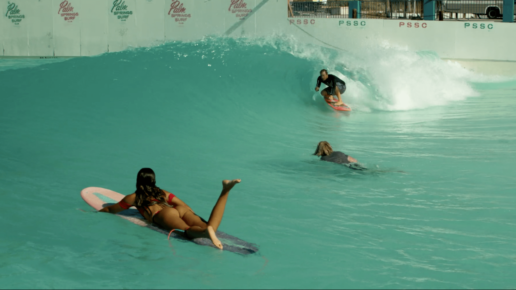 wave pool party